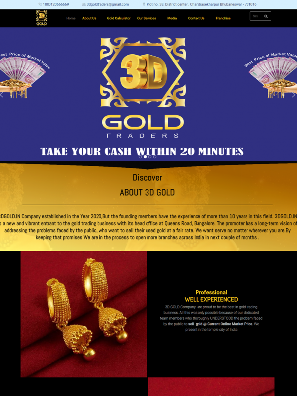 3D GOLD TRADERS PRIVATE LIMITED