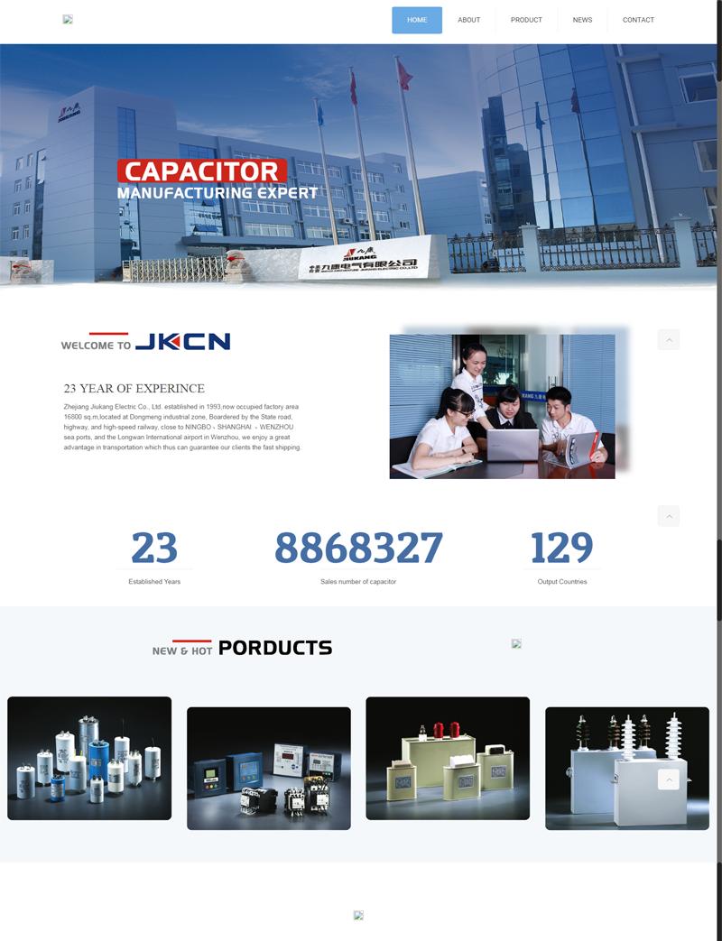 Zhejiang Jiukang Electric Co., Ltd